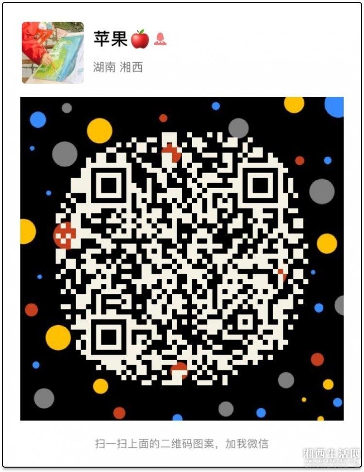 微信图片_20180704100548.jpg