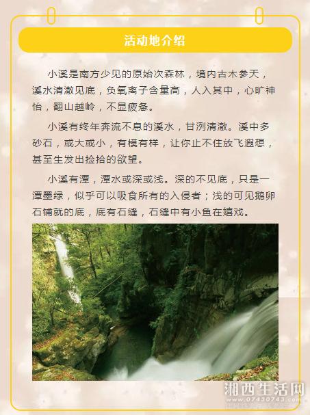 QQ浏览器截图20180704102259.png
