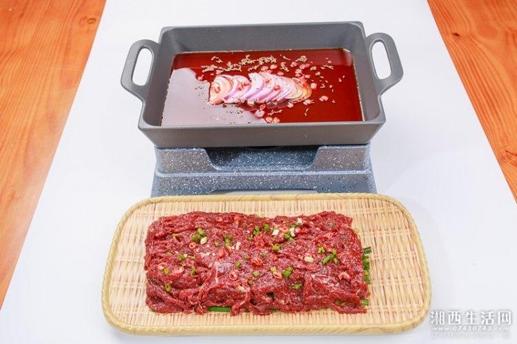 生煎牛肉 (2).jpg