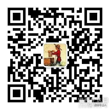 20180923_342582_1537710045364.jpg