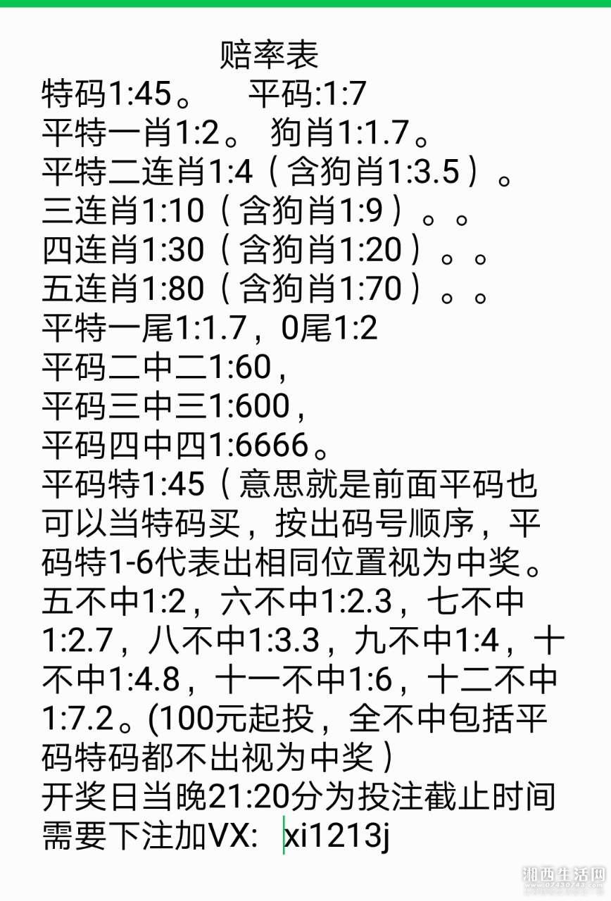 20180928_339321_1538126289406.jpg