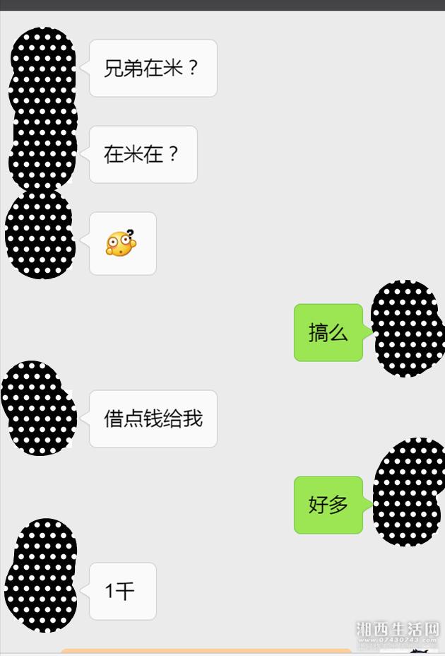 下载_副本.png