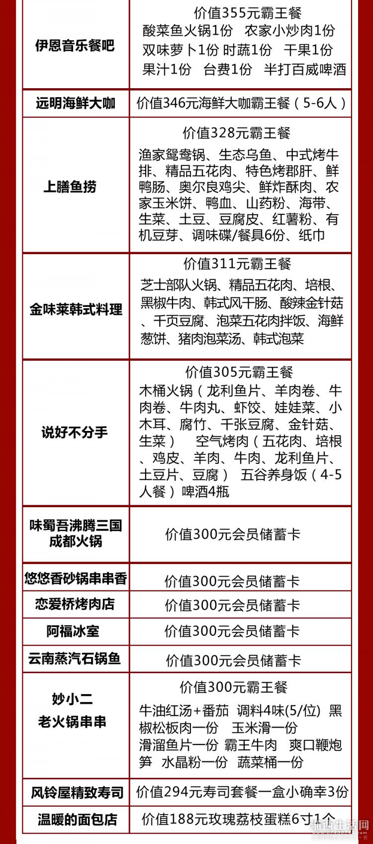 荣威_04.png