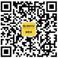 微信图片_20191206095206_副本.jpg