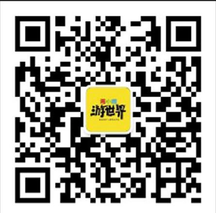 微信图片_20200526172839.png