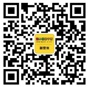 微信截图_20200729132809.png