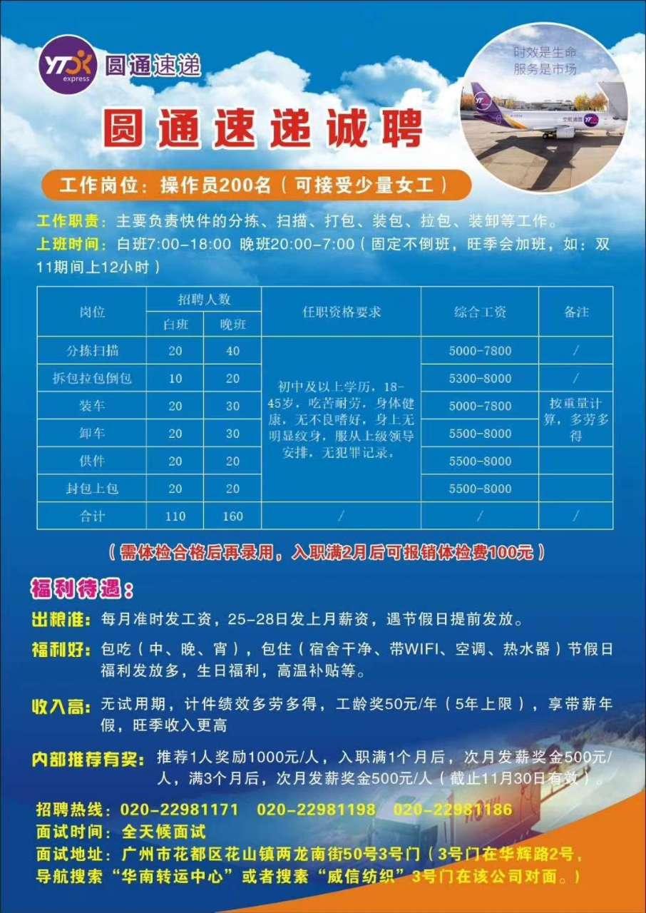 front2_0_FuOZIJ9VkADc9OwC-OyG1DtVtPhq.1602665037.jpg