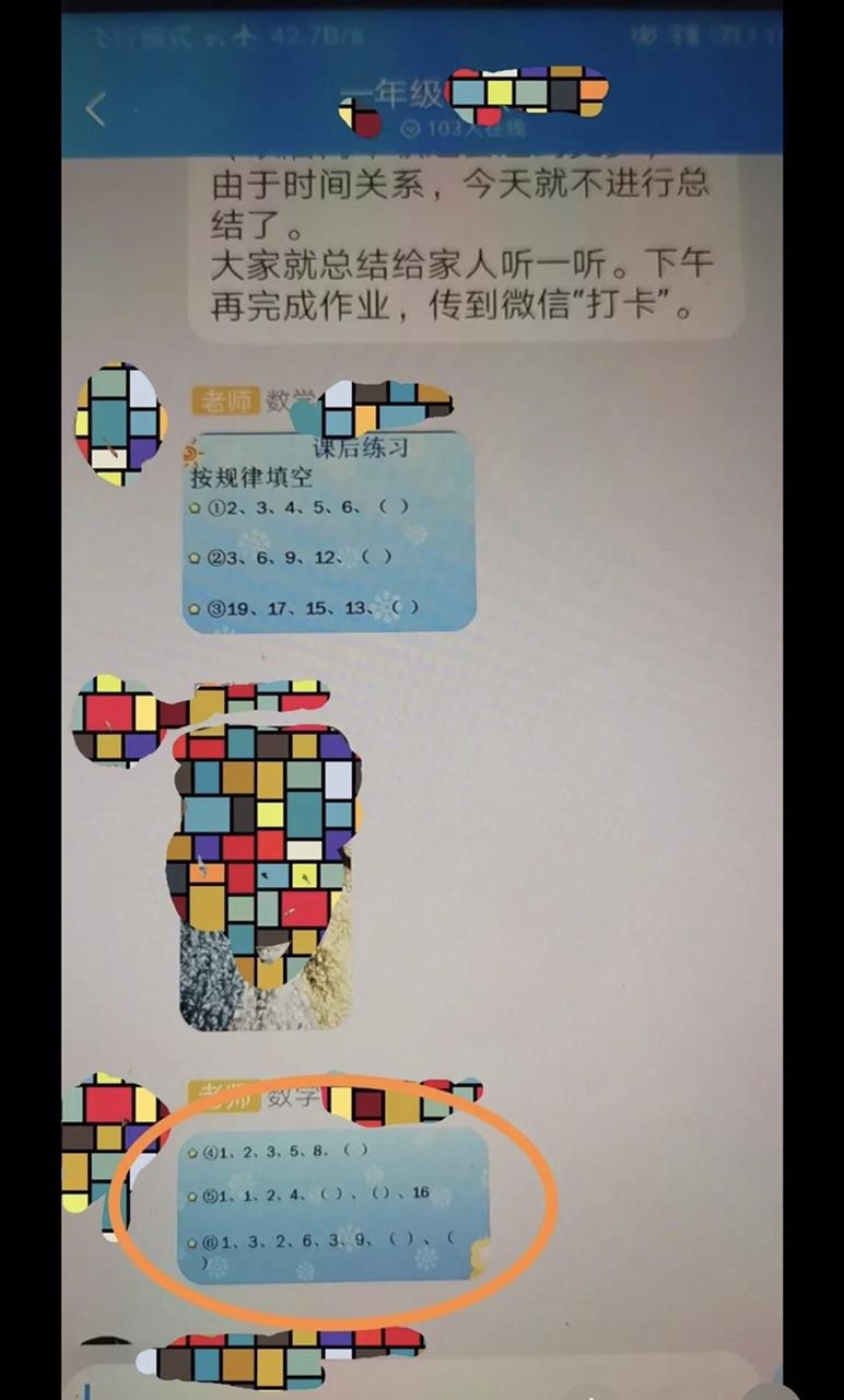 front1_0_FtSepT9sn427nGfrYgTJxw-nHk5N.1602751196.jpg