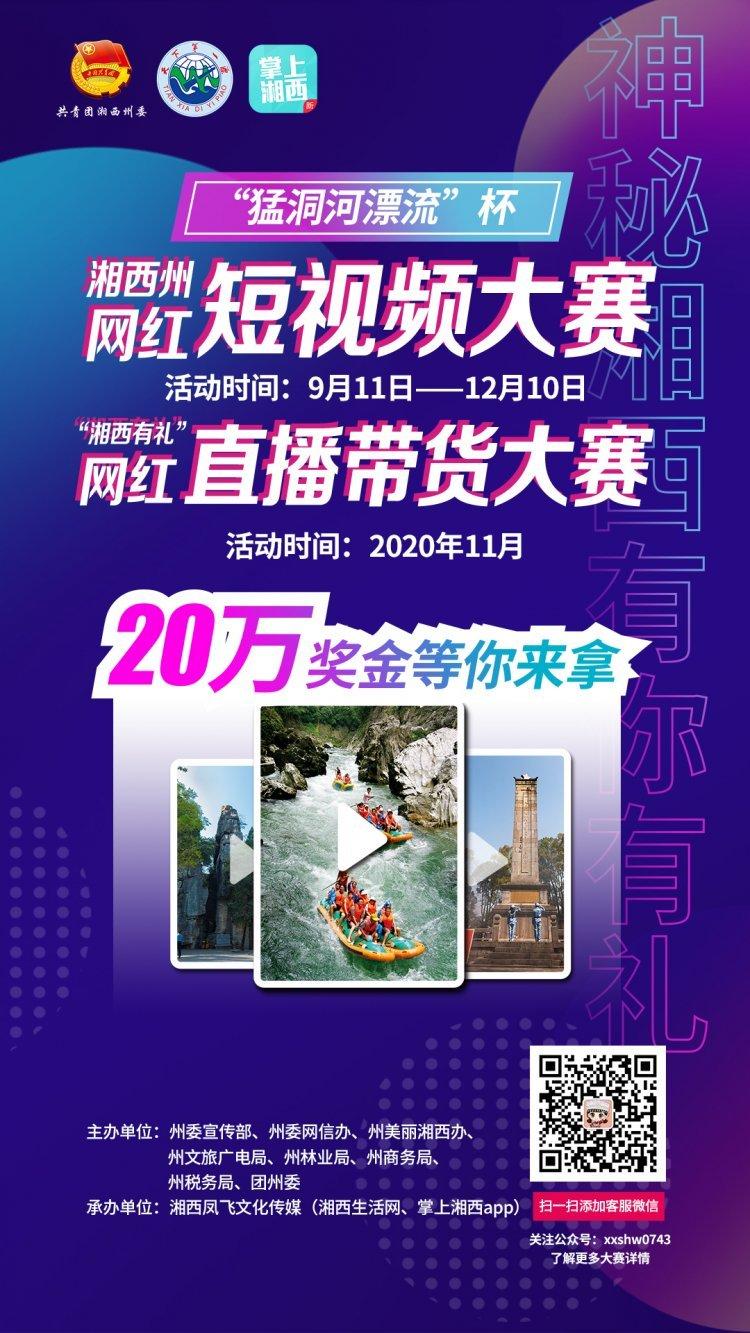 微信图片_20201025141528.jpg