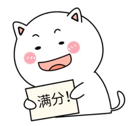【湘西生活网】懂味不咯?1万元悬赏奖金等你拿!335.png